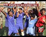 Blind Football: Karnataka Beat Delhi in the finals in Bengaluru - NEWS9