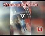 Shocking Assault | Caught on Cam | in Bengaluru - NEWS9