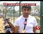 Beautification Drive By Bengaluru Residents - NEWS9