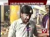 Shocking Incident | Bengaluru: 2 Killed As Fire Engulfs Furniture Firm - NEWS9