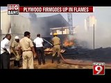Plywood Firm Goes Up In Flames in Bengaluru - NEWS9