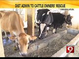 Chikkaballapura dist admin helps dairy farmers - NEWS9