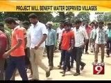 Karwar, will Kali Niravari project become reality? - NEWS9