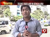 'Techie ends life in Bengaluru' 1 - NEWS9