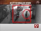 When Bengaluru was shamed- NEWS9