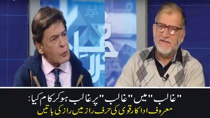 Qavi Khan about his Acting Career