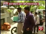 ACB raids houses of 2 suspended official   NEWS9