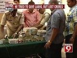 JP Nagar, he tried to save lakhs, but lost crores - NEWS9