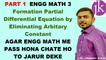 PDE  #1 Partial Differential Equation in Hindi  | Partial Derivatives Formula |Engg Math 3 |PTU |NP Bali