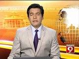 Hubballi chit fund leaves depositors poorer - News9