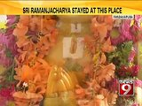 Pandavapura, monk observes Chaturmasya in a holy place - NEWS9