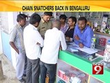Anekal, chain snatchers back in Bengaluru - NEWS9