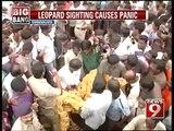 Ramanagara, Leopard caught after 6 Hours - NEWS9