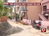 JP Nagar, bike thieves strike again - NEWS9