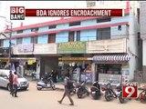 BDA reduces width of loop of flyover - NEWS9