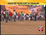 Unique dirt racing event in Chikkamagaluru - NEWS9