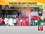 Investors lose lakhs to fraudster- NEWS9