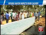 Mysuru Mayor inspects river Cauvery- NEWS9