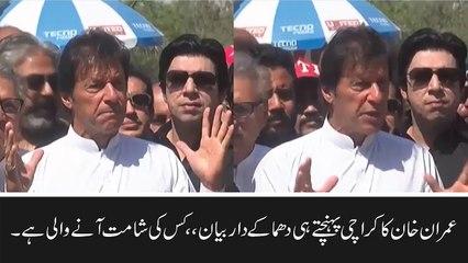 Imran Khan talks to media in Karchi