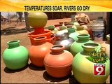 Drought conditions hit Karnataka- NEWS9