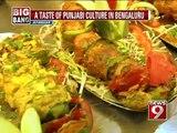A taste of Punjabi culture in Bengaluru- NEWS9