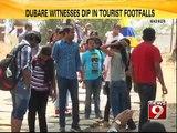 Madikeri,Dubare witnesses dip in tourist foottalls- NEWS9