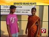 Ballari, separated siblings unite- NEWS9