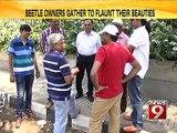 Beetle mania hits streets of Bengaluru- NEWS9