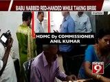 Dharwad, babu nabbed red handed while taking bribe- NEWS9