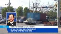 """[사건파일]""""서울 지하철 10개역 폭파"""" 협박 문자"""