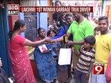 Bengaluru, Lakshmi first woman garbage truck driver- NEWS9