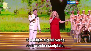 Oacheșa moldoveanca Smuglianka Corul Alexandrov 2016