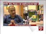 Bengaluru, BMRCL starts work on metro phase 2- NEWS9