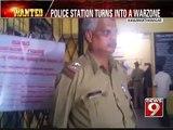 Hanumanthanagar, Khaki V S Khaki 1- NEWS9