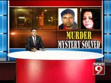 Bengaluru, techie murder case solved in 24 hours- NEWS9