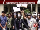 Bengaluru, students rally for pillion rider helmet rule- NEWS9
