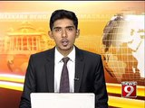 Ballari, mining districts neglected by goverment- NEWS9