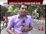 Bengaluru, suspicious object triggers bomb scare- NEWS9