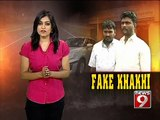 FAKE KHAKI- NEWS9