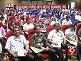 Bengaluru, namma city trains Cochin metro staff- NEWS9