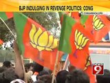 Chikkamagaluru, at the coffee board it's Cong versus BJP- NEWS9