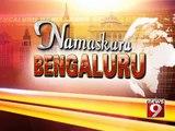Mysuru Road, shocking hit & run case in Bengaluru- NEWS9