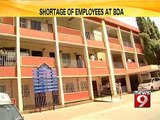 Bengaluru, shortage of employees at BDA- NEWS9