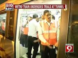 Bengaluru, metro undergoes trials at tunnel- NEWS9