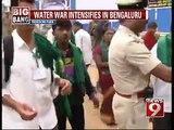Freedom Park,water war intesifies in Bengaluru- NEWS9
