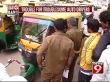 Bengaluru, trouble for troublesome auto drivers- NEWS9