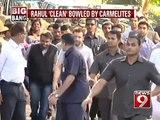 Vasantnagar, Rahul 'clean' bowled by carmelites- NEWS9