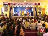 Bengaluru, govt instructs quashing of FIR- NEWS9