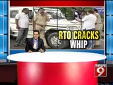 Bengaluru, RTO cracks whip on road tax defaulters- NEWS9