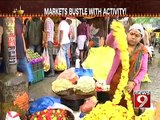 Bengaluru, a not so festive boost in prices- NEWS9